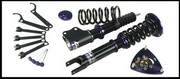 โช๊คอัพ D2 Shock Absorbers / D2 Suspension